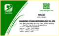 Glucono-Delta-Lactone Food Additive