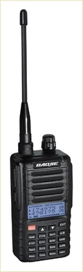 Amateur Dual Band Two Way Radio