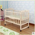 Bed Baby Boy Crib Bedding
