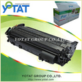 Toner Cartridge Compatible For HP