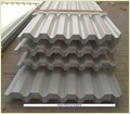 Single Skin Profiled Roof Corrugated Sheets