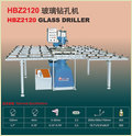 Glass Drilling Machine HBZ2120