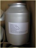 Emamectin Benzoate 90%