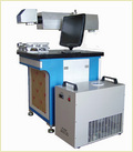 Mk-Bdt50b Semiconductor Laser Marking Machine