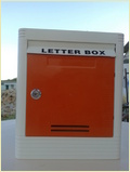 Plastic Injection Moulded Letter Boxes