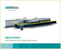 Jetconvection Glass Machine