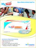Malaria Ab Pv/ Pf Rapid Test Kit