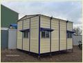 Epps  Prefabricated & Portable Cabins