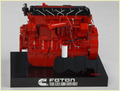 Diecast Foton Cummins Engine Model