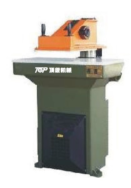 Swinging Arm Cutting Press