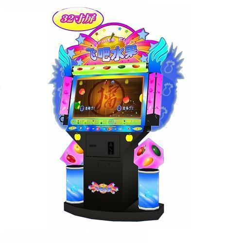 Amusement Fly Fruits Machine