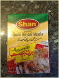 Shan Recipe Masala