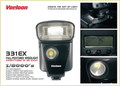Camera Speedlight Voeloon 331ex
