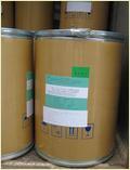 Emamectin Benzoate 70%