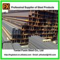 H Shape Steel Beam