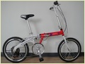 SF017 Folding Bicycle 20inches