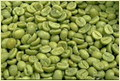 Green Coffee Bean Extract 30%-98%
