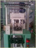Fully Automatic Filler Cord Machine