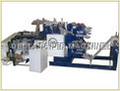 Kitchen Towel Making Machine