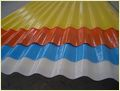 Corrugated Printed Sheet