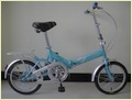 Folding Bicycle SF007 16