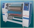 Fr-215 Stationery Bopp Tape Slitting Machine