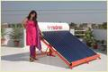 Solar Water Heater-Redren