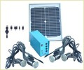 Solar Generator With Four Led Lamp