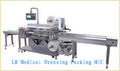 Medical Dressing Packing Machine