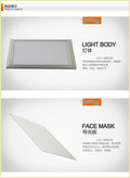 Ultra-Bright & Think Led Panel Light