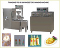 Milk Curd Making Machine