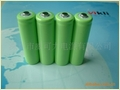 Charge Battery Ni-Mh Aa1800mah