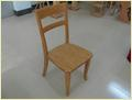 America Bamboo Chair