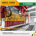 New Autoclaved Aerated Concrete Plant