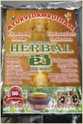 Ayurvedamrutham Herbal Tea
