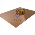 Rose Color Printing Mirror Aluminium Sheet (C6300.30)