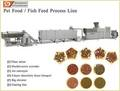 Fish Feed Fish Food Pet Food Machine Processing Line