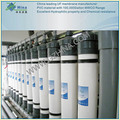 Ultra filtration System For Drinking Water Treatment Plant