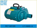 Pet Grooming Dryer LT-1090d-H