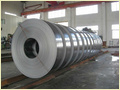 High Strength Steel Coil