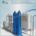Industrial UF Water Treatment System