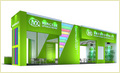 Exhibition Special Booth Design & Construction