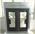 Pneumatic Inswing Bus Door Systems (Sg400)