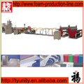 Pe Foam Sheet Production Line (Tyepe-120)