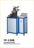 High-efficiency Toroidal Coil  Winding Machine Belt Type(Yf-130b)