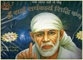 Om Sai Sarvkarya Sidhi Kavach