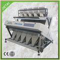 Intelligent Automatic Color Sorters Rice Mill