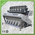 Electronic Circuit Rice Sorting Machine For Double Boiled Rice