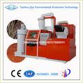 Copper And Plastic Recycling Machine