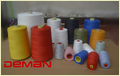 Polyester Bag Closing Thredas